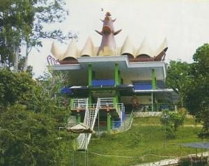 Taman Wisata Alam Bumi Kedaton