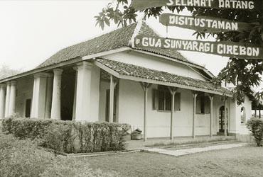 Tamansari Gua Sunyaragi: Melacak Jejak Kejayaan Arsitektur Masa Silam