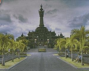Monumen Perjuangan Rakyat Bali