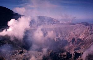 Kaldera Gunung Slamet