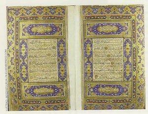 Al Quran Penanda Zaman di Museum Sulteng Lembah Palu